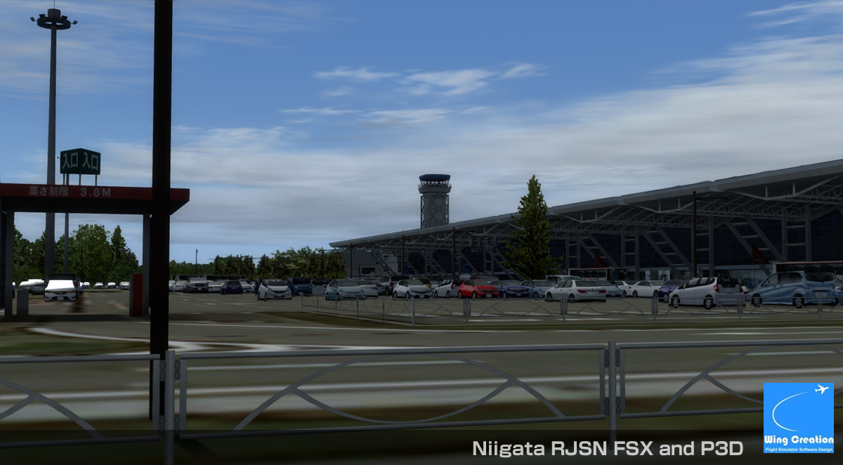 Wing Creation Inc  - Niigata RJSN for FSX and P3D